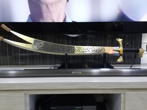 Wolf Head Zulfikar Sword photo review