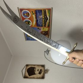 Zulfikar Sword photo review