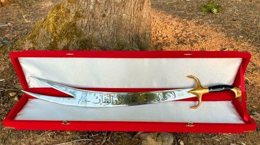 Zilfikar Sword 4 510x286 - Zulfikar Sword