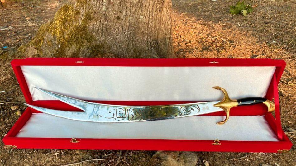 Zilfikar Sword 4 950x533 - Zulfikar Sword