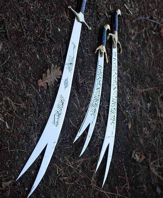 Zulfiqar Set 533x650 - Sword