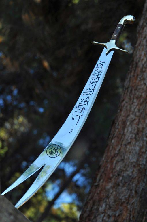 resurrection ertugrul aliyar bey sword zulfiqar sword buy online turkey imam ali kilij for sale tuskish sword 510x768 - Zulfikar Sword