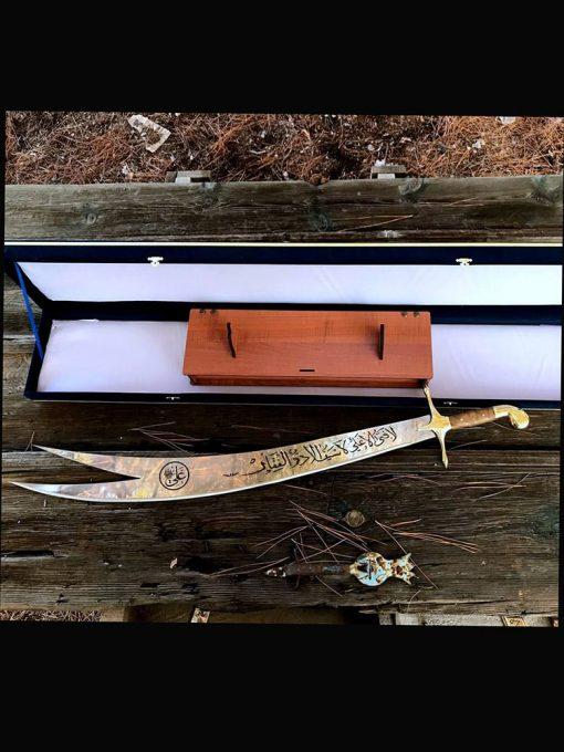 zulfikar sword decorative 2 510x680 - Zulfikar Sword