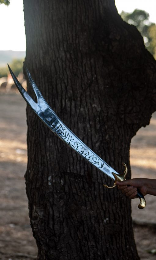 Buy Zulfikar Sword