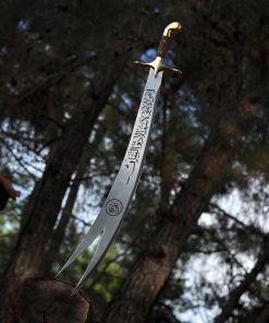 The zulfiqar sword
