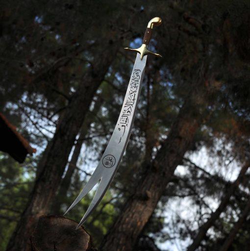 The zulfiqar sword