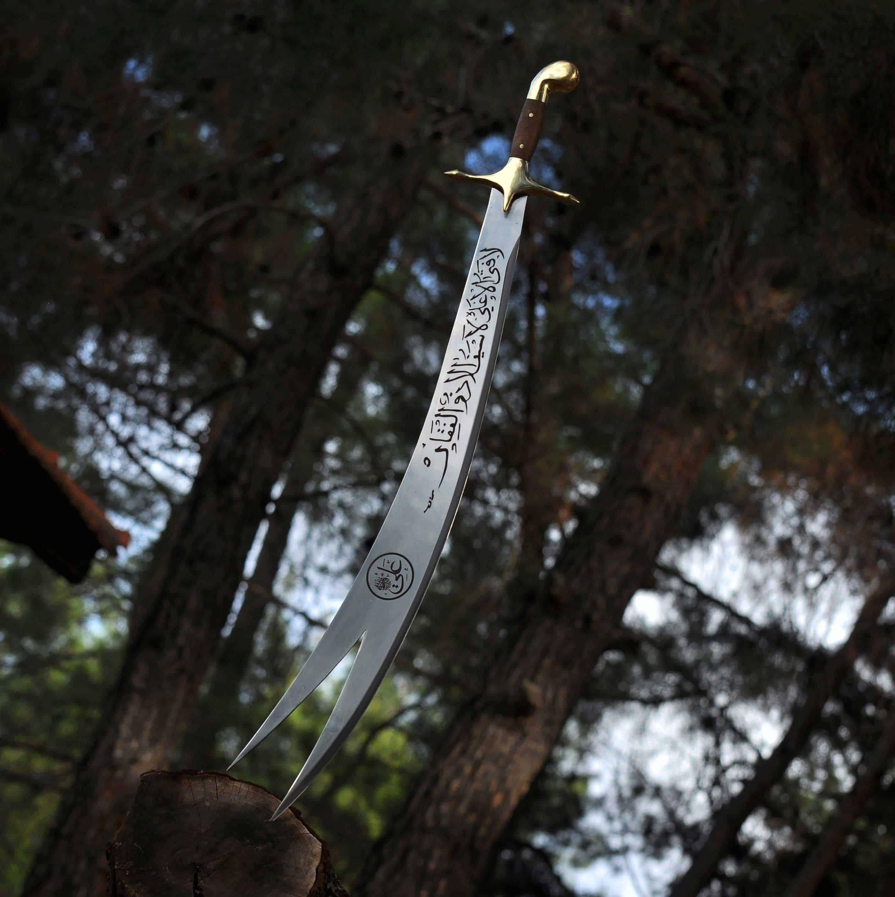Zulfikar Sword | Buy Online Turkley Sword | Imam Ali ...