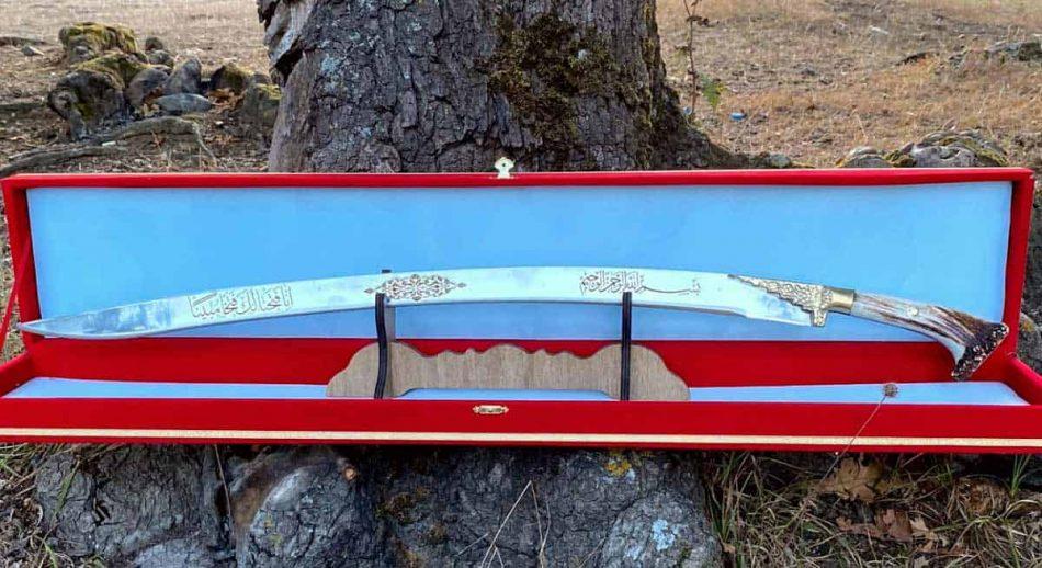 Ram Horn Yataghan Sword For Sale 6 950x518 - Ram Horn Yataghan Sword