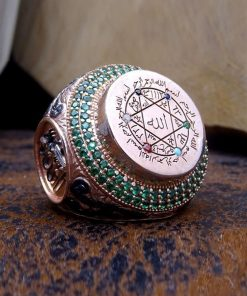 Seal Of Suleyman Silver Mens Ring 3 247x296 - Seal Of Suleyman Silver Mens Ring