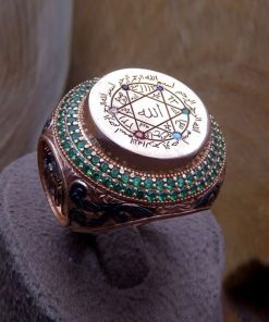 Seal Of Suleyman Silver Mens Ring