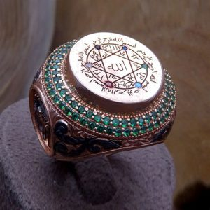 Seal Of Suleyman Silver Mens Ring (4)