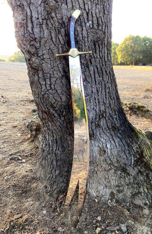 Buy Hazrat Ali Sword