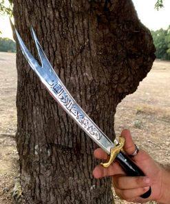 Miniature Zulfikar Sword Gift