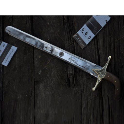 Prophet Muhammad Pbuh Replica Sword online buy shopping muslim kilij 3 510x510 - Prophet Muhammad (Pbuh) Replica Sword