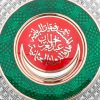 Payitaht Abdülhamid Series The Order of Osmaniye