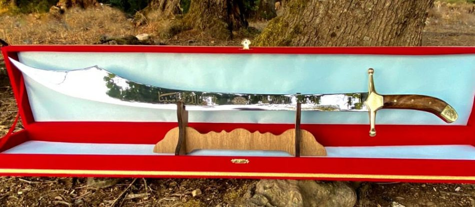 Buy Sinbad Sicimtar Kilij Sword 4 950x415 - Sinbad Scimitar Sword