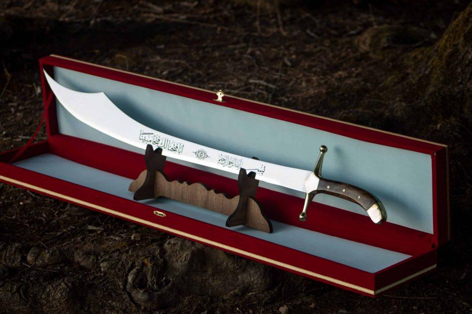 Turkish Sicimtar Kilij Online Swords Shop 1 scaled 950x633 - Sinbad Scimitar Sword