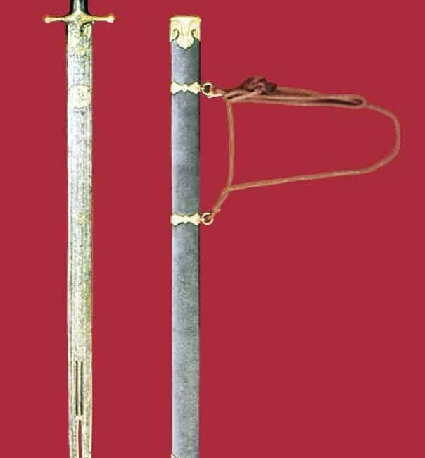 Sword of 'Uthman ibn 'Affan