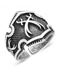 Zulfikar Sword Adjustable Steel Ring 2 247x296 - Home