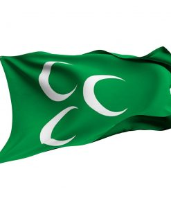 buy old ottoman flag