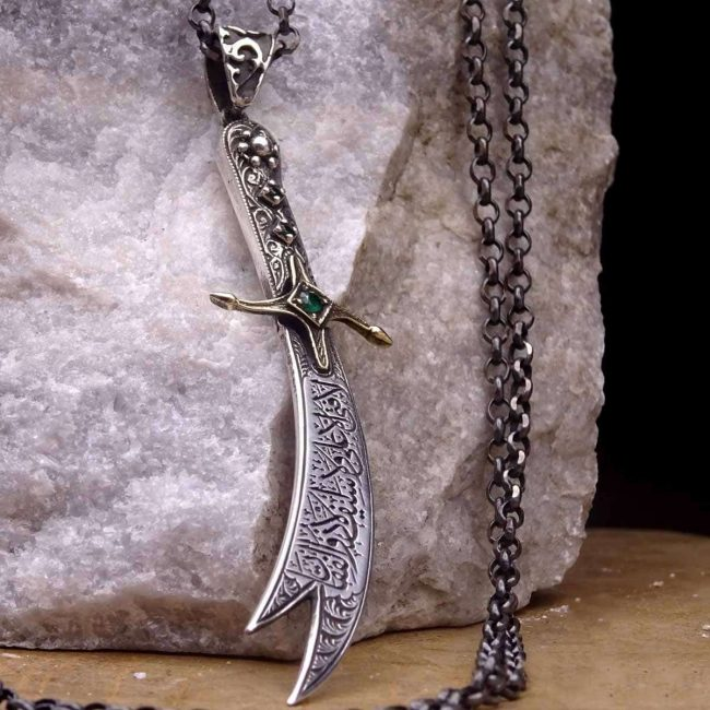 imam ali necklace