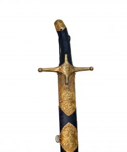 The Prophet Muhammad is a replica of the sword in the Museum.