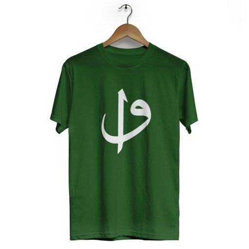 Elif Vav İslamic Crew Neck Short Sleeve T Shirt Khaki 510x510 - Elif Vav Neck Short Sleeve T-Shirt