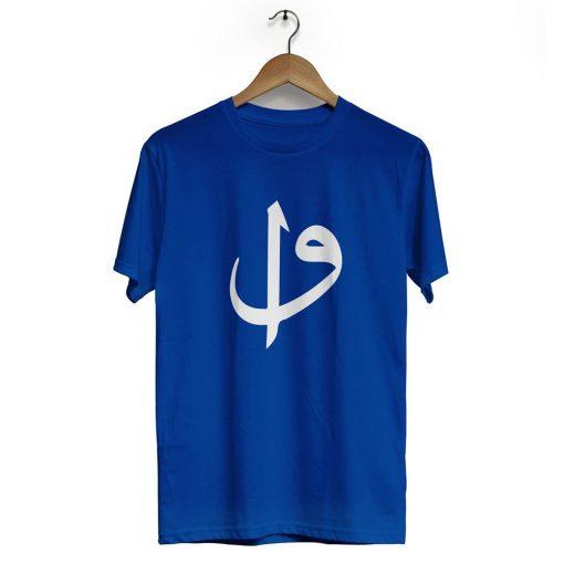 Elif Vav İslamic Crew Neck Short Sleeve T Shirt Navy Blue 510x510 - Elif Vav Neck Short Sleeve T-Shirt