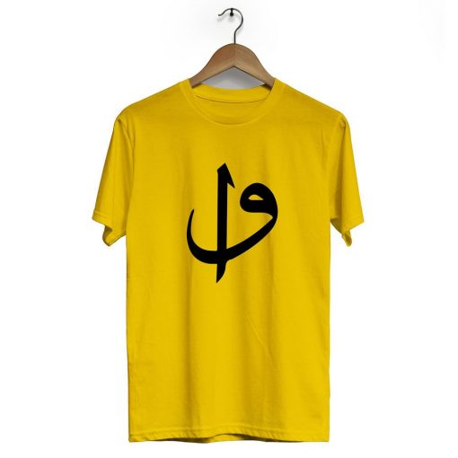 Elif Vav İslamic Crew Neck Short Sleeve T Shirt Yellow 510x510 - Elif Vav Neck Short Sleeve T-Shirt