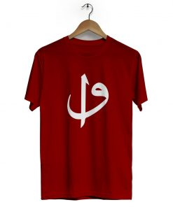 Elif Vav İslamic Crew Neck Short Sleeve T Shirt claret red 247x296 - Home