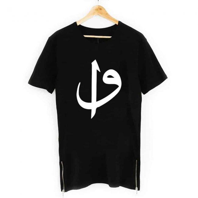 kayı t shirt online