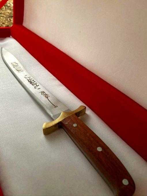 online sword shop