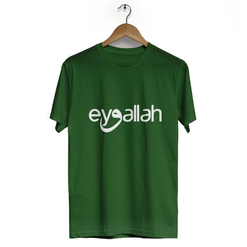 eyvallah Kayi Tribe Crew Neck Short Sleeve T Shirt Khaki 510x510 - EyvAllah Crew Neck Short Sleeve T-Shirt