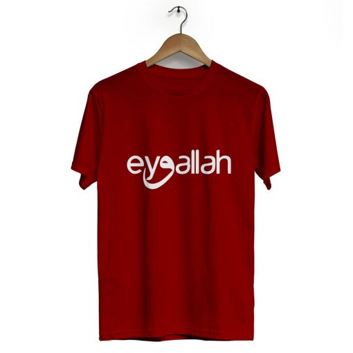 eyvallah Kayi Tribe Crew Neck Short Sleeve T Shirt claret red 510x510 - EyvAllah Crew Neck Short Sleeve T-Shirt