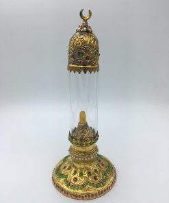 Sacred Relics Prophet Muhammad Replica İtem