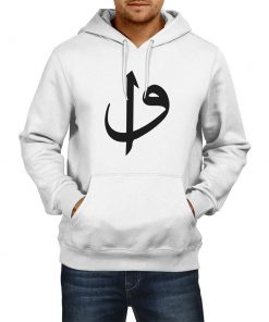 Elif Vav Hooded Sweatshirt 1 247x296 - Elif Vav Hooded Sweatshirt
