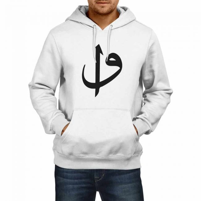 Elif Vav Hooded Sweatshirt 1 650x650 - Elif Vav Hooded Sweatshirt