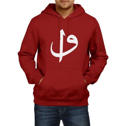 Elif Vav Hooded Sweatshirt 2 510x510 - Elif Vav Hooded Sweatshirt
