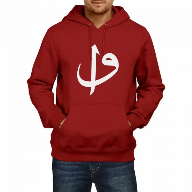 Elif Vav Hooded Sweatshirt 2 650x650 - Elif Vav Hooded Sweatshirt