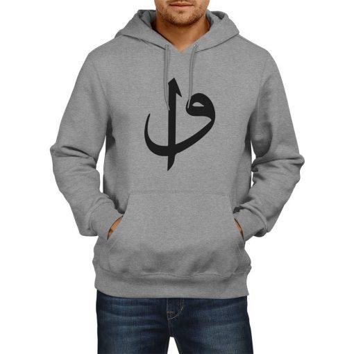 Elif Vav Hooded Sweatshirt 3 510x510 - Elif Vav Hooded Sweatshirt