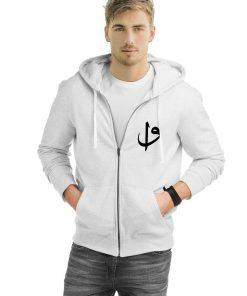 Elif Vav Zipped Hooded Sweatshirt