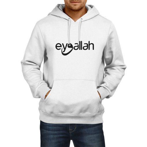 EyvAllah Hooded Sweatshirt 1 510x510 - EyvAllah Hooded Sweatshirt