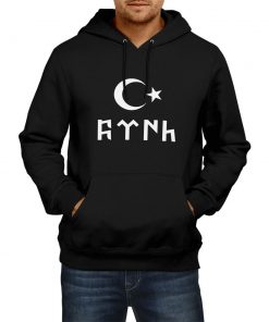 Gokturk Alphabet and Moon Star Hooded Sweatshirt 1 247x296 - Gokturk Alphabet and Moon Star Hooded Sweatshirt