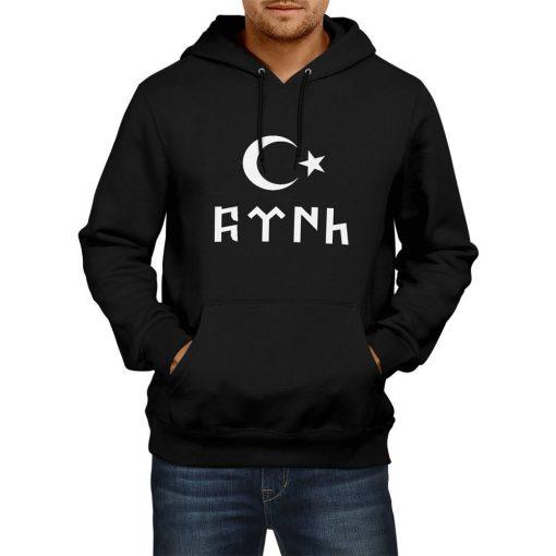 Gokturk Alphabet and Moon Star Hooded Sweatshirt 1 510x510 - Gokturk Alphabet and Moon Star Hooded Sweatshirt