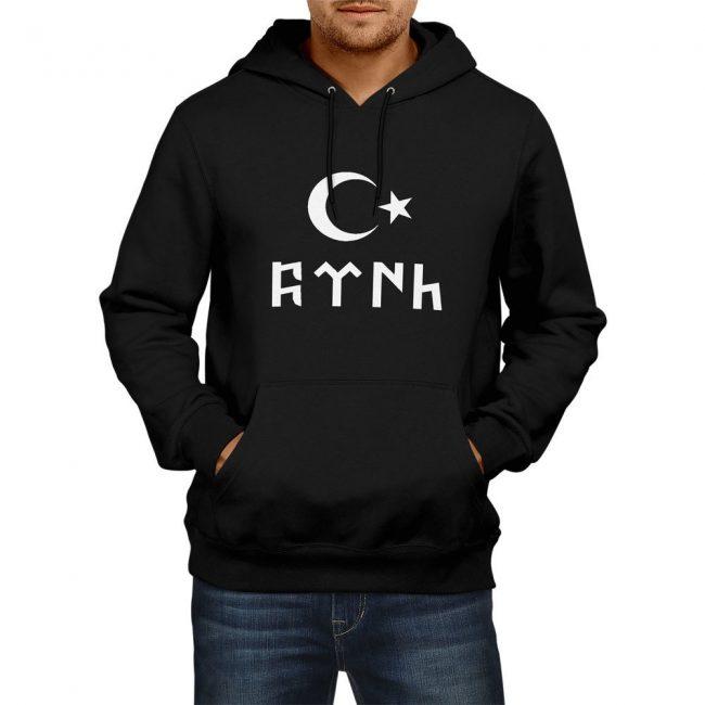 Gokturk Alphabet and Moon Star Hooded Sweatshirt 1 650x650 - Gokturk Alphabet and Moon Star Hooded Sweatshirt
