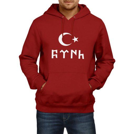 Gokturk Alphabet and Moon Star Hooded Sweatshirt 3 510x510 - Gokturk Alphabet and Moon Star Hooded Sweatshirt