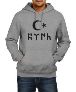 Gokturk Alphabet and Moon Star Hooded Sweatshirt