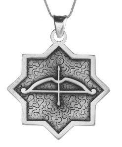 Tozkoparan Oasis Arrow Bow Silver Necklace 1 247x296 - Home