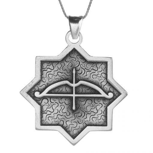 Tozkoparan Oasis Arrow Bow Silver Necklace 1 510x510 - Tozkoparan Oasis Arrow Bow Silver Necklace