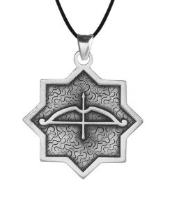 Tozkoparan Oasis Arrow Bow Silver Necklace 2 247x296 - Home